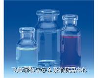 血清瓶Serum Bottles  223712