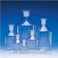 磨砂口玻璃瓶Glass Stoppered Bottles 215237