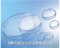 细胞培养皿Tissue culture Dishes 627160