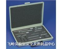 微量組織勻漿器套装Micro Tissue Grinders Kit 358204