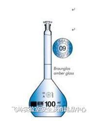 A级DURAN容量瓶,USP 264 01 53 27