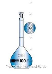 A級DURAN容量瓶,USP 282 01 53 27