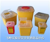 利器盒 (sharps containers) labware,LS01,LS03,LS05,LS07,LS13 LS01LS03LS07LS13