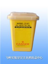 利器盒 (sharps containers) labware,LS01,LS03,LS05,LS07,LS13