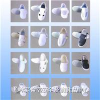 防靜電四眼鞋 FL-8F-0006