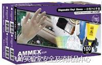 一次性PVC手套 食品级;有粉,光面