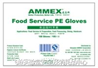 一次性PE薄膜手套 食品級;無粉