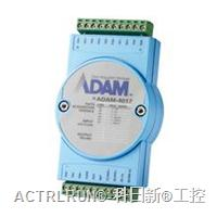 研華數據采集模塊ADAM-4017:8路模擬量輸入模塊 ADAM-4017