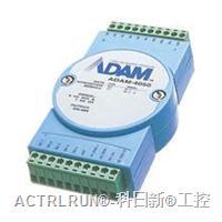 研華數據采集模塊ADAM-4050:15路數字I/O模塊 ADAM-4050