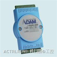 研华数据采集模块ADAM-4069:8路带MODBUS的功率继电器输出模块 ADAM-4069