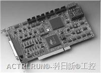 研华PCI-1242 4轴脉冲型伺服电机运动控制卡 PCI-1242