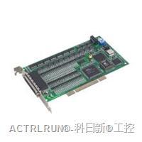 研華數據采集卡PCI-1758UDIO:128路隔離數字量I/O卡 PCI-1758UDIO