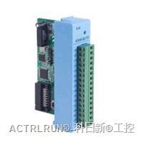 研华可编程控制器 ADAM-5017P