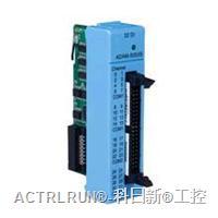 研华可编程控制器 ADAM-5053S