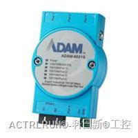 研华ADAM-6521S 4+1单模式光纤端口工业交换机 ADAM-6521S