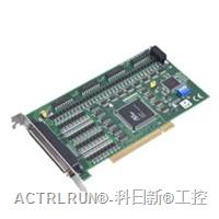 研華 數據采集卡 PCI-1756 PCI-1756