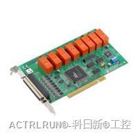 研華數據采集卡 PCI-1761