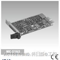 研華CPCI采集卡 MIC-3716 16 路高分辨率多功能數據采集卡