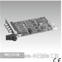 研華CPCI采集卡 MIC-3714    模擬量輸入卡模擬量輸入 MIC-3714