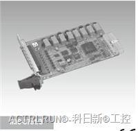 研華CPCI采集卡 MIC-3761 8 路繼電器輸出及8 路隔離數字量輸入卡 MIC-3761