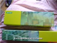 美国伯乐 Aminex HPX 糖柱系列 价格 现货13917814677