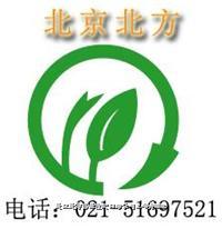 美国热电奥立龙 941107 Na+离子标准液 价格 现货 13761039089