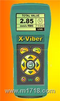 多功能分析仪 X-Viber (瑞典产)