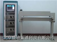 扫描式激光测厚仪 XY-FS型
