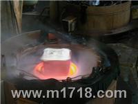 加热炉和热处理炉 SMT