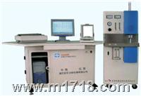 红外碳硫分析仪 GQ-HW6F