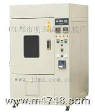 氙灯耐气候试验箱 MZ-4231