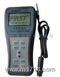 数字便携式涡流导电仪FIRST102  FIRST102