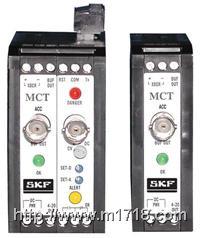 SKF设备状态变送器(MCT)- 振动加速度变送器/监测器 - CMSS 525 CMSS 525