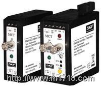 SKF设备状态变送器(MCT)- 位移变送器/监测器 - CMSS 540 CMSS 540
