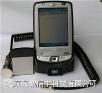CVP860 轴承振动状态监测与分析仪 CVP860