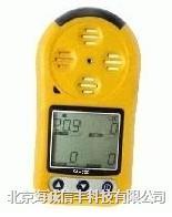 柴油检测仪 CGD-DF1