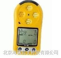 液化气检测仪  CGD-LPG1