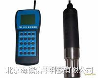 手持式智能粉尘测试仪 PMD4420