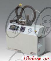 YU-0828熱解析儀