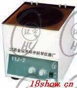 YXJ-A大容量高速离心机