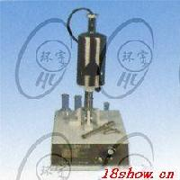 FS-2可調高速分散器