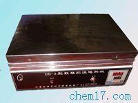数显控温不锈钢电热板 DB-2