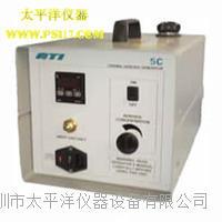 TDA-5C气溶胶发生器 TDA-5C