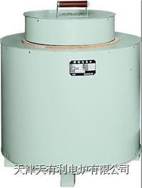 坩锅电阻炉 SG2-1.5-10A