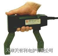 进口磁粉探伤仪