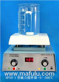 陶瓷电炉磁力搅拌器