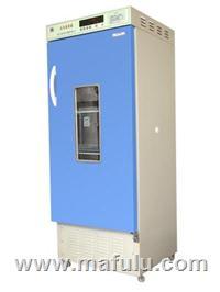 霉菌培养箱 LRH-250-M