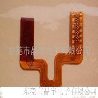 FPC柔性线路板