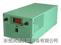 直流稳压电源 12V300A