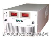 直流稳压电源 12V600A